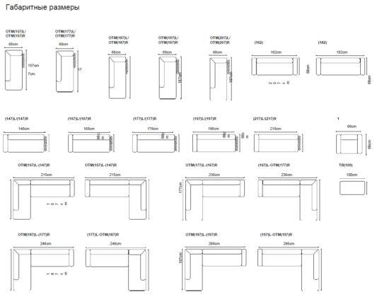 Модульный диван Barista фото 3