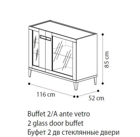 Буфет AMBRA 2 стеклянные двери фото 4