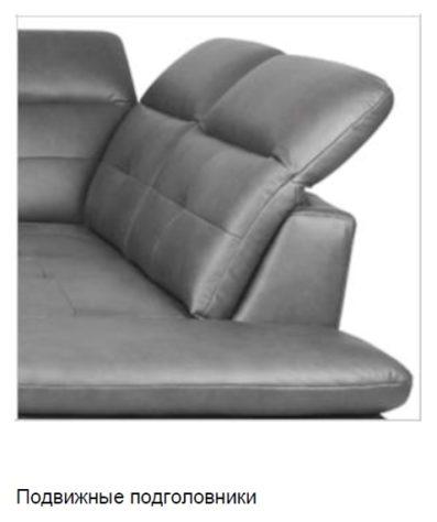 Угловой диван Dana фото 12