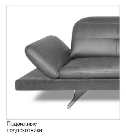 Угловой диван Dana фото 11