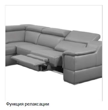 Модульный диван Luciano фото 7