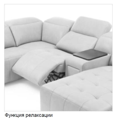 Угловой диван Domo фото 6
