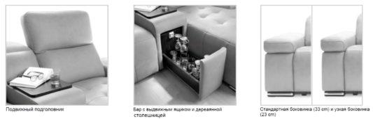 Угловой диван Domo фото 8