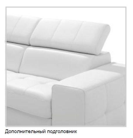 Угловой диван Girro фото 8