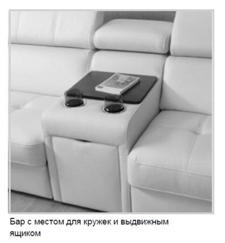Угловой диван Girro фото 7