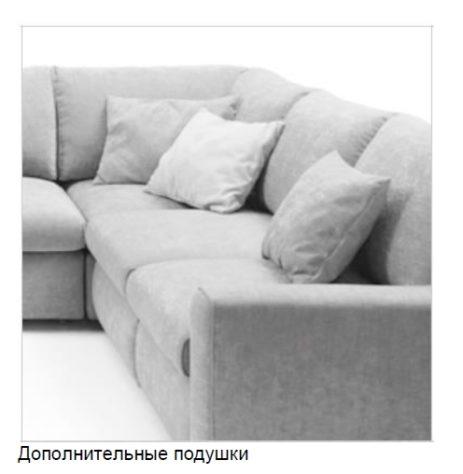 Угловой диван Karato фото 9