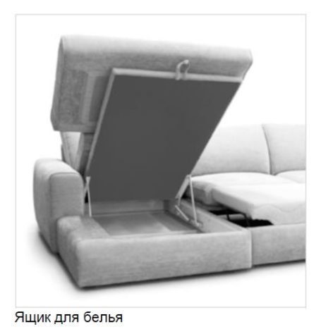 Угловой диван Karato фото 10