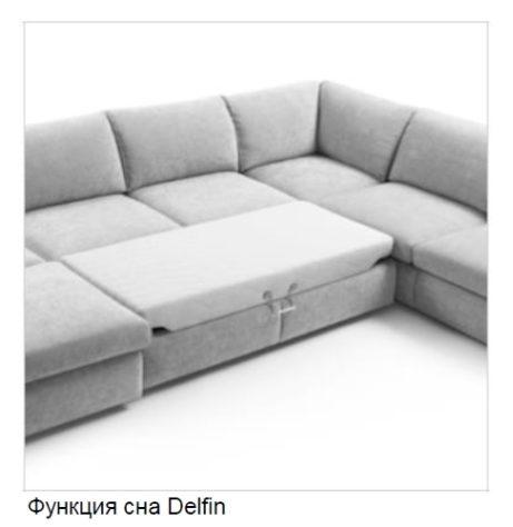 Угловой диван Karato фото 11