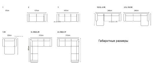 Модульный диван Kelso фото 5
