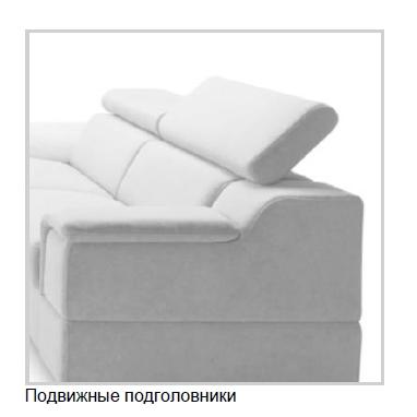 Модульный диван Luciano фото 8