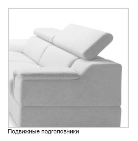 Угловой диван Luciano фото 8