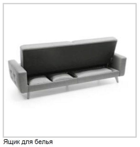 Угловой диван Nappa фото 13