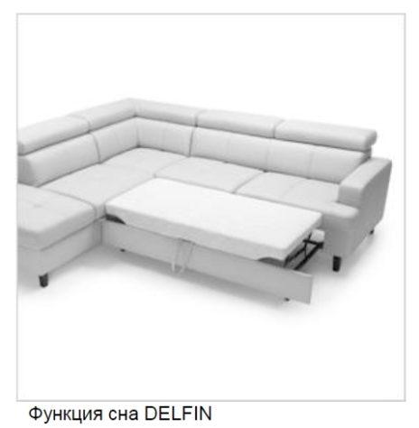 Угловой диван Sisto фото 9