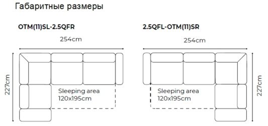 Угловой диван Sisto фото 12