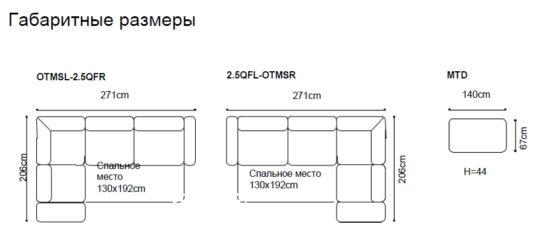 Угловой диван Vapiano фото 6