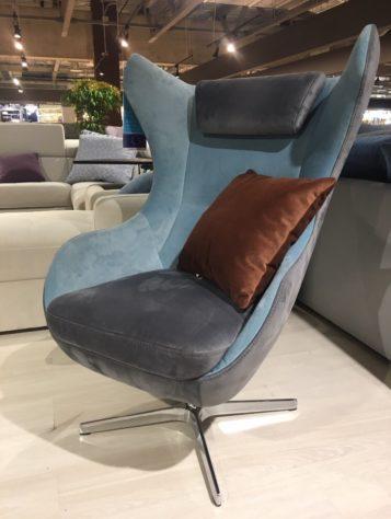 Кресло Zing фото 10