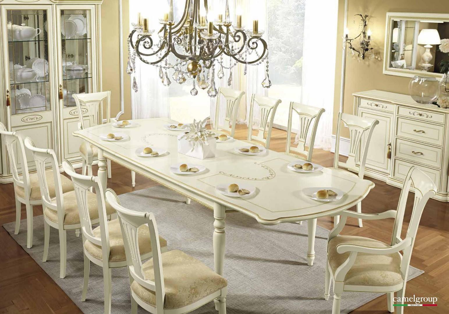 Стол обеденный прямоугольный Siena