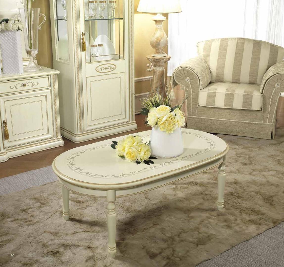 Кофейный столик Siena