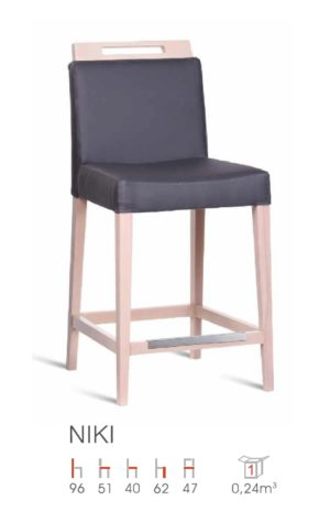 Полубарный стул Niki фото 2