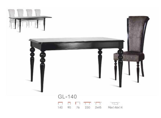 Раскладной стол GL-140 фото 1