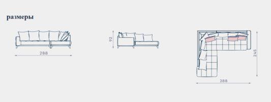 Угловой диван Belavio фото 5