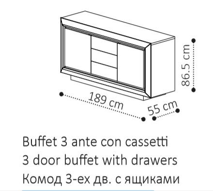 Комод ELITE 3-дверный с ящиками фото 1