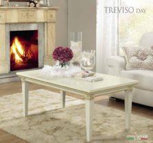 Журнальный столик Treviso