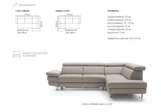 Угловой диван Ancona фото 8