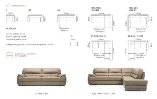 Угловой диван Argento фото 2