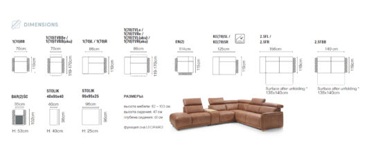 Модульный диван Calpe фото 10