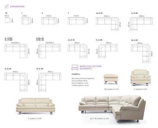 Угловой диван Carlos фото 1