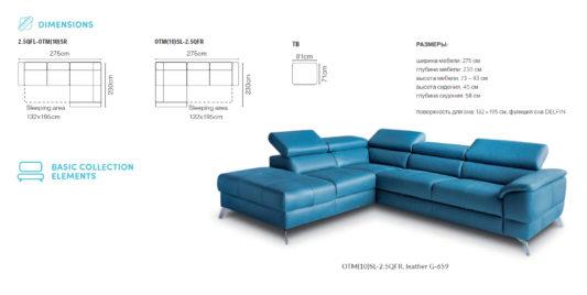 Угловой диван Catania фото 5