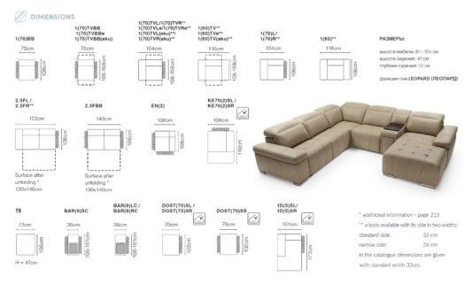 Угловой диван Domo фото 10