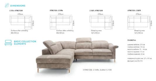 Угловой диван Fava фото 9
