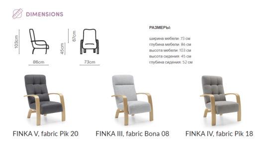 Кресло Finka V фото 7