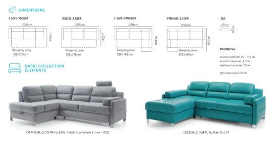 Угловой диван Fiorino фото 9