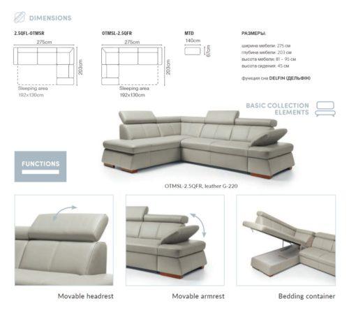 Угловой диван Malpensa фото 2