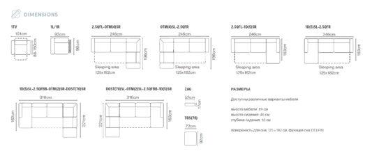 Модульный диван Melba фото 2