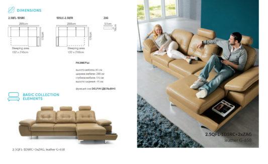 Угловой диван Move фото 1