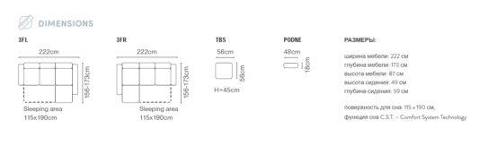 Угловой диван Nappa фото 12