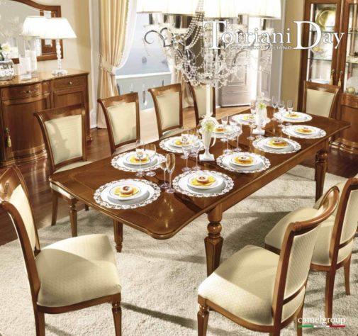 Стол обеденный прямоугольный Torriani фото 1