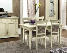 Стол обеденный прямоугольный Treviso