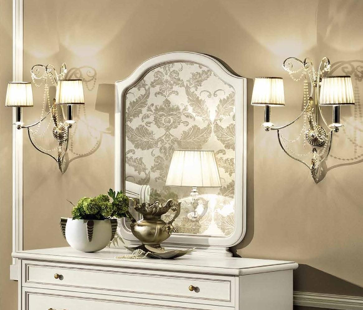 Зеркало Bianco Antico