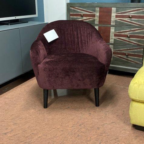 Кресло Paloma фото 2