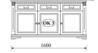 Комод Orfeusz 3-дверный OK-3