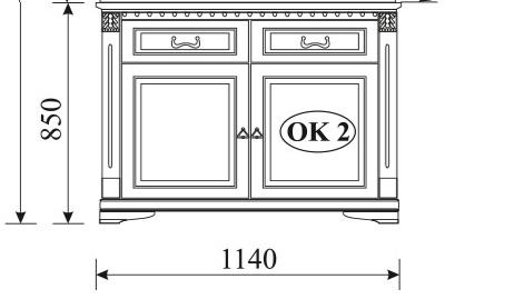 Комод Orfeusz 2-дверный OK-2