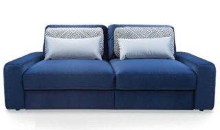 Прямой диван Serena