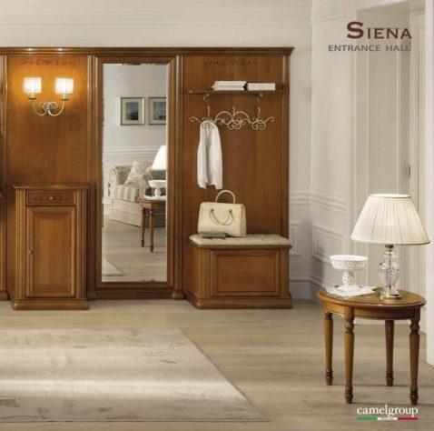 Прихожая Siena композиция 11 фото 1
