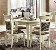 Круглый стол раскладной Treviso