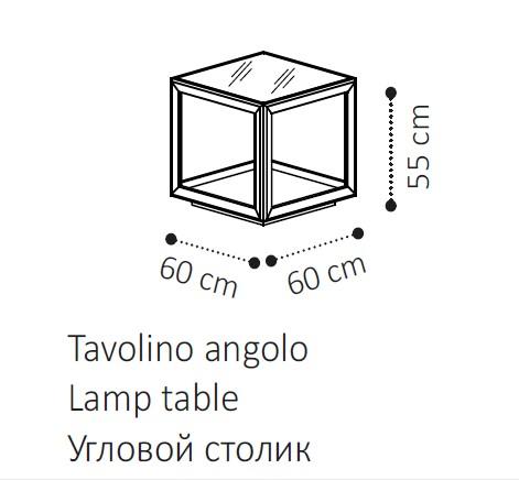 Угловой столик ELITE фото 1